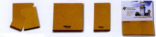 Kraft paper adhesive Stiki-taki note pads, available with your custom imprint.  jpg